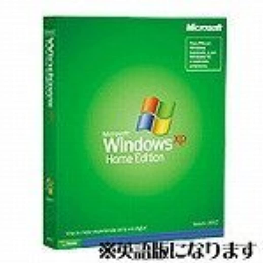 優勢繁栄する流星Windows XP Home Edition 英語版 SP2