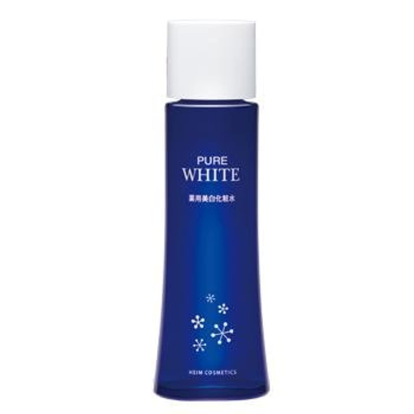 風が強い鉛筆バイナリハイム化粧品/薬用ピュアホワイト/化粧水(しっとり)【乾燥しやすい肌に美白とうるおいを】