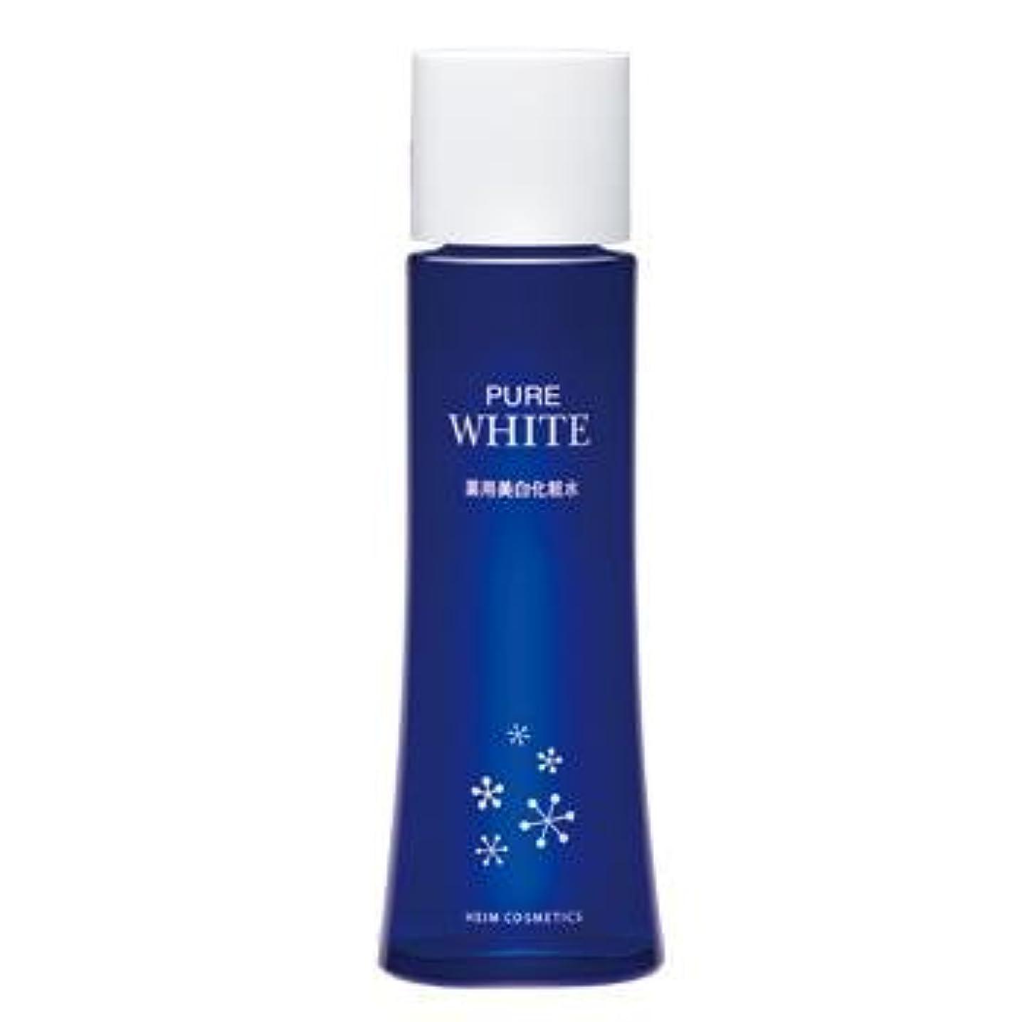 振り返る精神的にとは異なりハイム化粧品/薬用ピュアホワイト/化粧水(しっとり)【乾燥しやすい肌に美白とうるおいを】