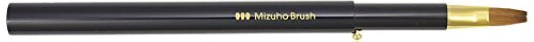 秋依存権限を与える熊野筆 Mizuho Brush スライド式リップブラシ平 黒