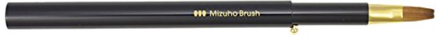 克服する今晩楽観的熊野筆 Mizuho Brush スライド式リップブラシ平 黒