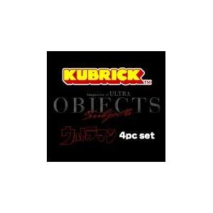【ウルトラマンKUBRICK 4体セット】 OBJECTS Subjects Imagination of ULTRA 開催記念限定商品