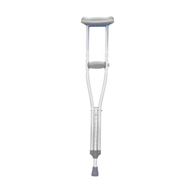 観察する資産消化器軽量調節可能なアルミ製松葉杖、ミディアムアダルト (Color : A, Size : Height135-154cm)