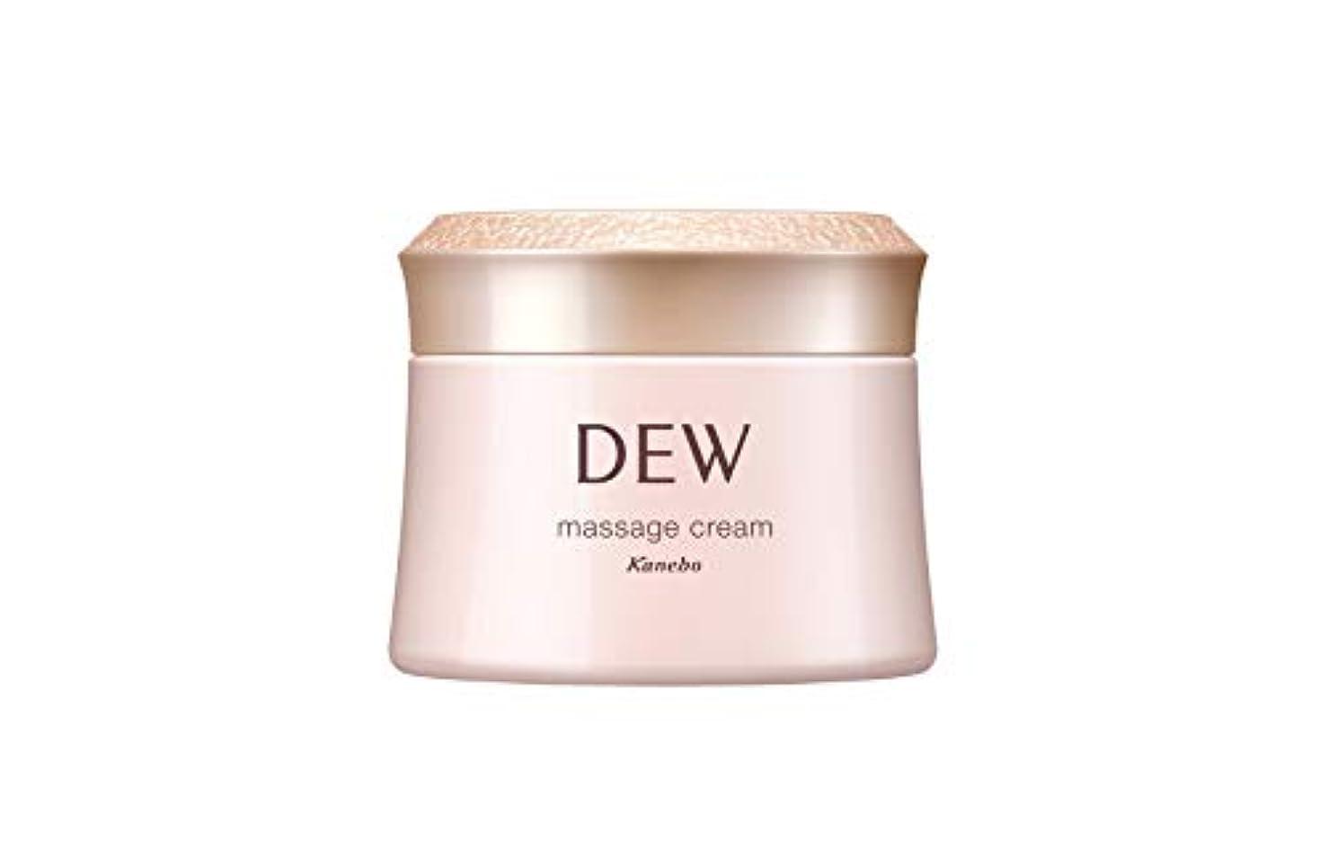 寝室を掃除する肌影響を受けやすいですDEW マッサージクリーム 100g