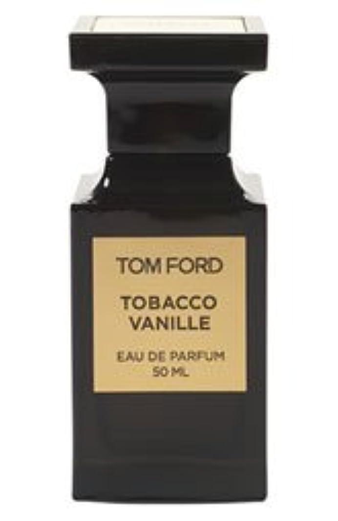 企業ちなみにトレードTom Ford Private Blend 'Tobacco Vanille' (トムフォード プライベートブレンド タバコバニラ) 1.7 oz (50ml) EDP Spray