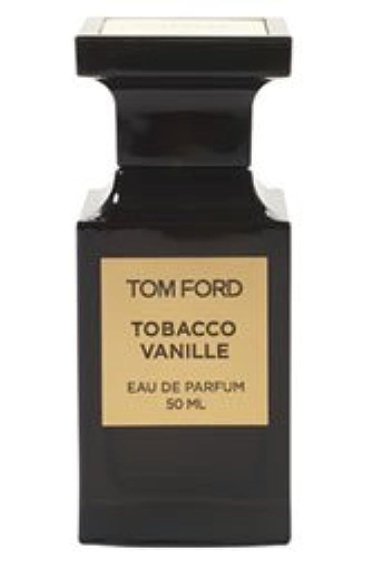 句ほこりっぽいホームTom Ford Private Blend 'Tobacco Vanille' (トムフォード プライベートブレンド タバコバニラ) 1.7 oz (50ml) EDP Spray