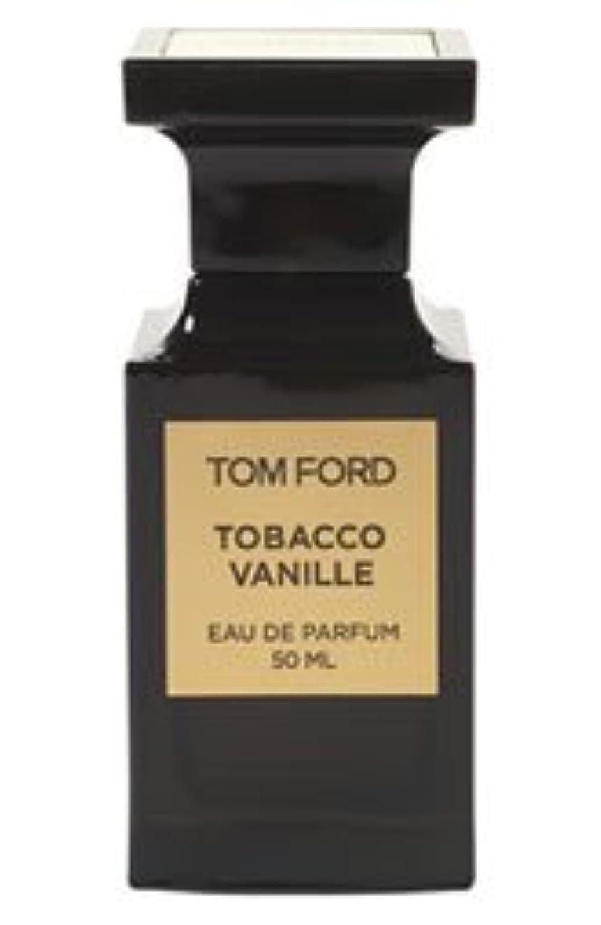 拡張タービン大宇宙Tom Ford Private Blend 'Tobacco Vanille' (トムフォード プライベートブレンド タバコバニラ) 1.7 oz (50ml) EDP Spray