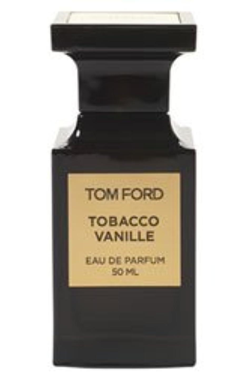 ストラップすることになっているすすり泣きTom Ford Private Blend 'Tobacco Vanille' (トムフォード プライベートブレンド タバコバニラ) 1.7 oz (50ml) EDP Spray