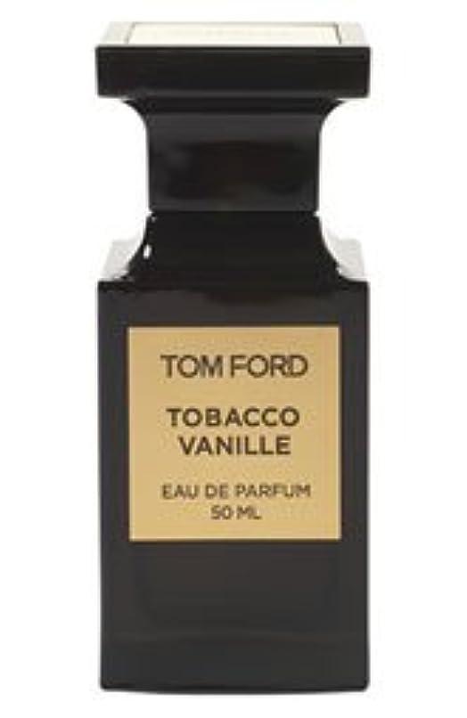 きしむブリリアント死にかけているTom Ford Private Blend 'Tobacco Vanille' (トムフォード プライベートブレンド タバコバニラ) 1.7 oz (50ml) EDP Spray