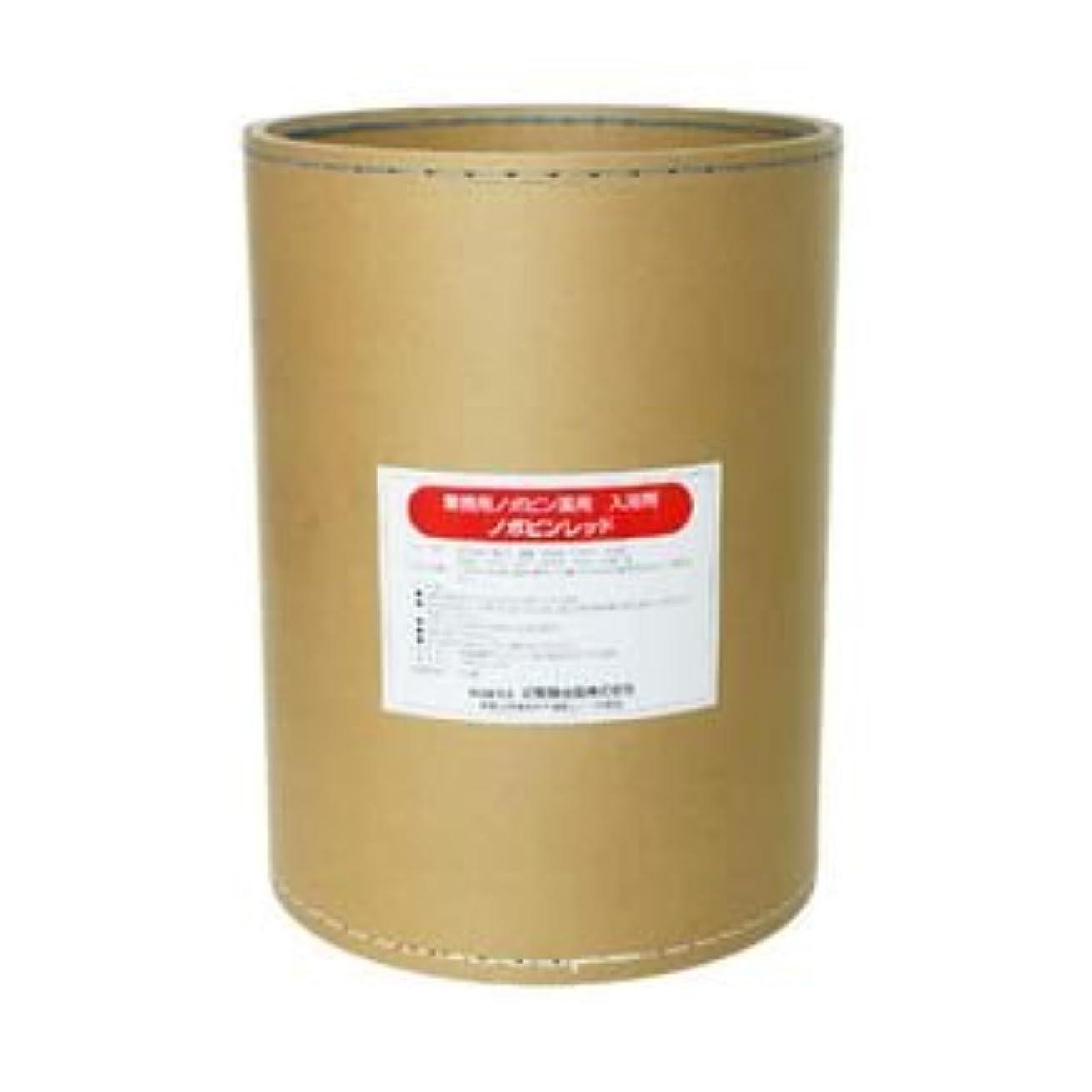 スイ学部長除去業務用入浴剤 ノボピン レッド 18kg