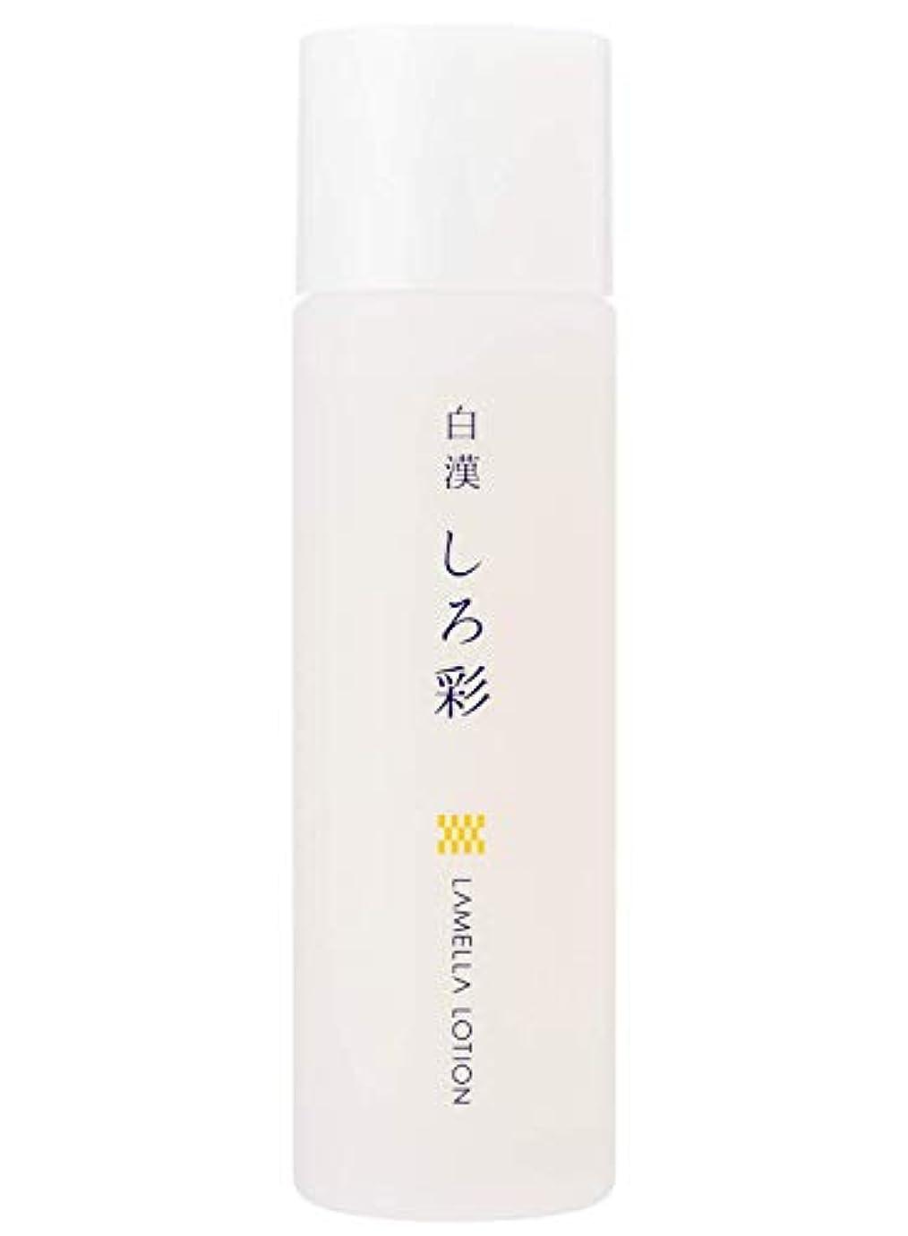 浴室ジャムホット白漢 しろ彩 正規販売店 ラメラローション 化粧水