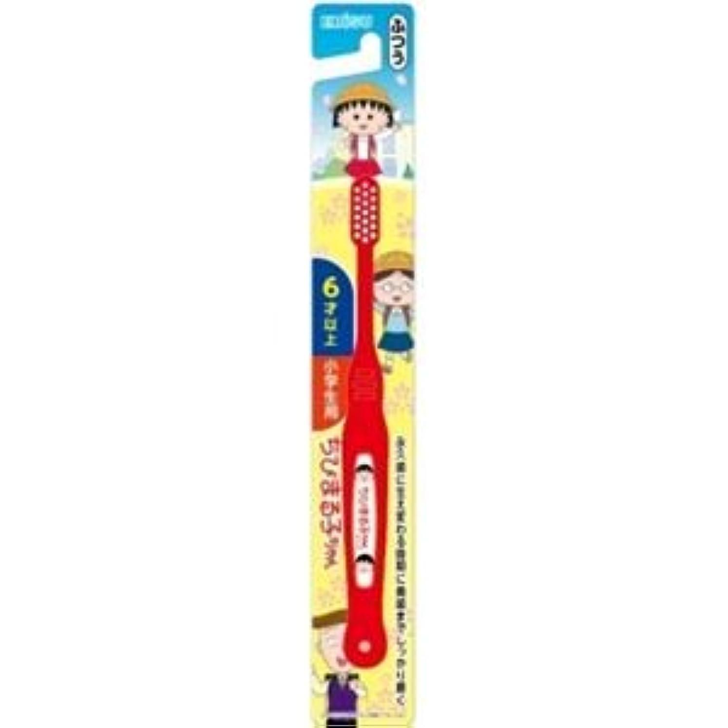 浸漬教師の日サーキットに行く(まとめ)エビス子供 ちびまる子ちゃん 6才以上 【×12点セット】