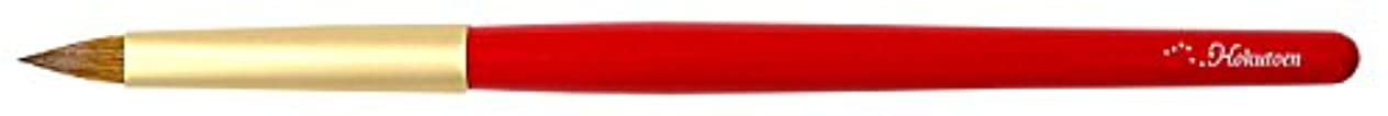 不従順踏み台空気熊野筆 北斗園 HBSシリーズ リップブラシ丸平(赤金)