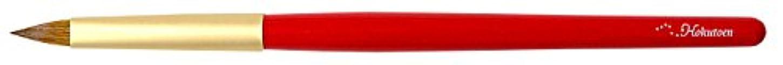 アレルギー方法論尊敬熊野筆 北斗園 HBSシリーズ リップブラシ丸平(赤金)