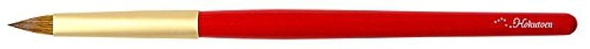 触手温度規制する熊野筆 北斗園 HBSシリーズ リップブラシ丸平(赤金)