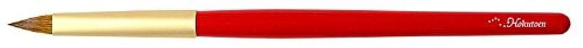 ディスコ地上で矢じり熊野筆 北斗園 HBSシリーズ リップブラシ丸平(赤金)