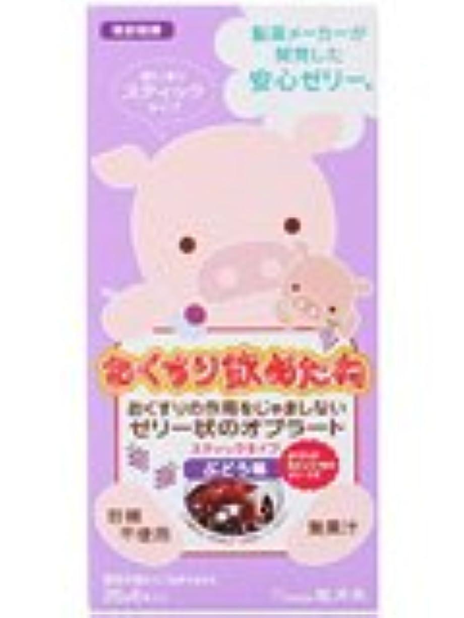 おくすり飲めたね ぶどう味 スティックタイプ 25g×6本 ×5個セット【品番 4987240601302】