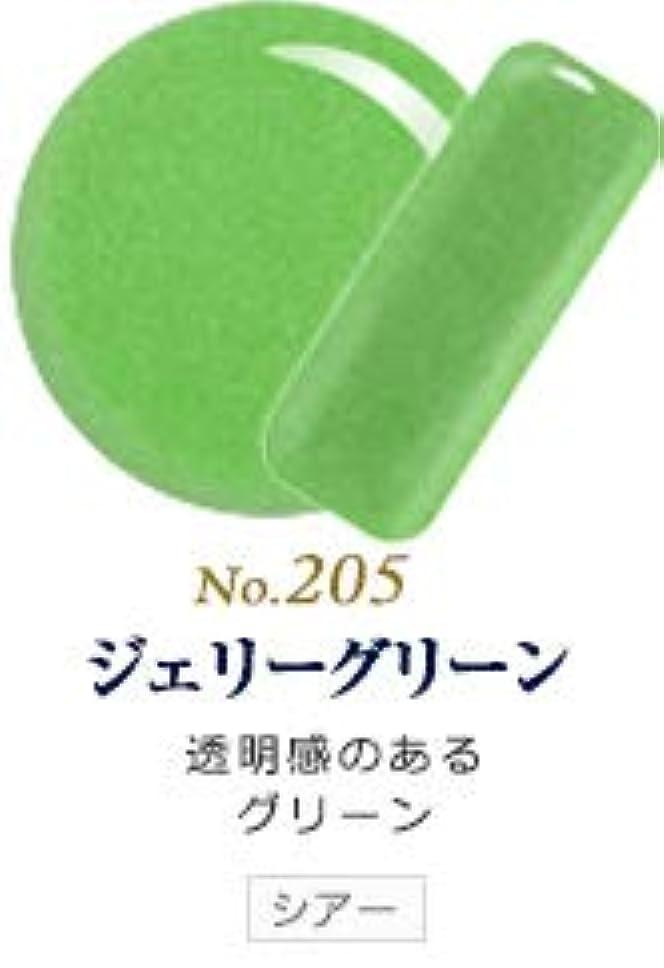 発色抜群 削らなくてもオフが出来る 新グレースジェルカラーNo.11~No.209 (ジェリーグリーン)