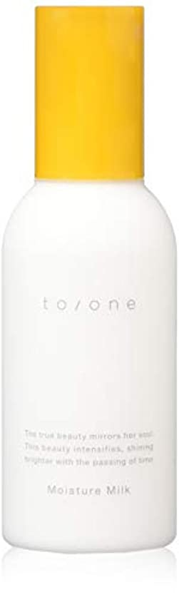 to/one(トーン) モイスチャー ミルク 150ml