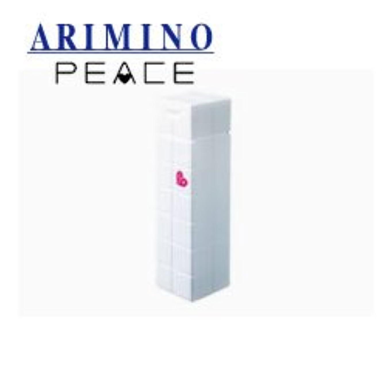 アリミノ ピース グロスmilk ホワイト 200ml