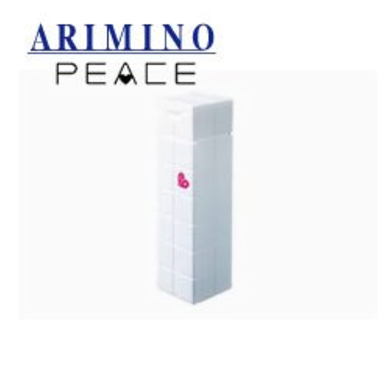 溶けたキッチン簡略化するアリミノ ピース グロスmilk ホワイト 200ml