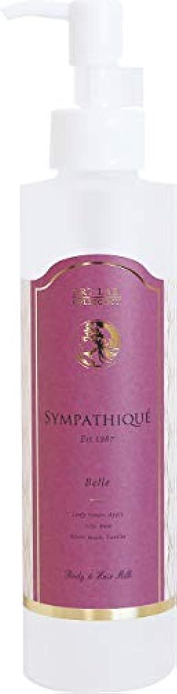 ウルル泥沼鎮痛剤SYMPATHIQUE(サンパティック) ボディ&ヘアミルク ベル