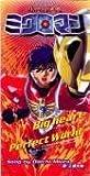 Big Heart(TVアニメ「小さな巨人ミクロマン」テーマソング)