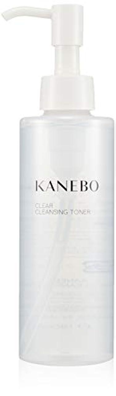 アコー調整する溶けるKANEBO(カネボウ) カネボウ クリア クレンジング トナー クレンジング