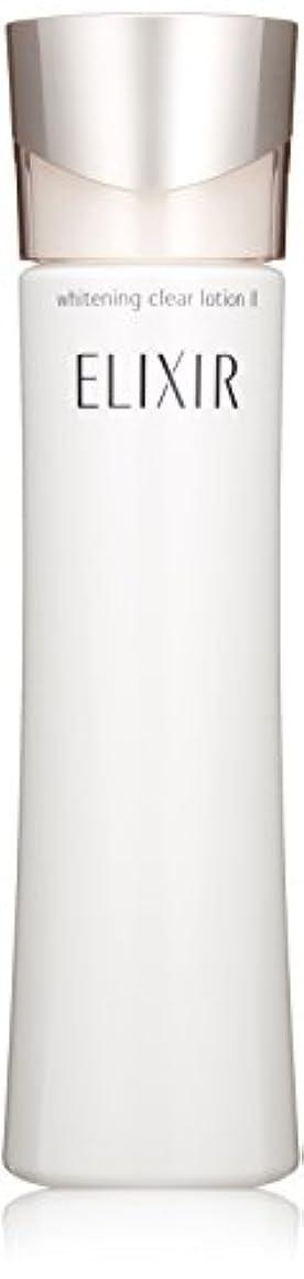 多くの危険がある状況シーンみすぼらしいELIXIR WHITE(エリクシール ホワイト) クリアローション C 2 (しっとり) 170mL 【医薬部外品】