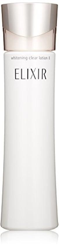 感心する浸漬ミルELIXIR WHITE(エリクシール ホワイト) クリアローション C 2 (しっとり) 170mL 【医薬部外品】