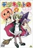 デ・ジ・キャラットにょ(4) [DVD]