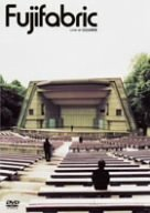 Live at 日比谷野音(通常盤) [DVD]の詳細を見る