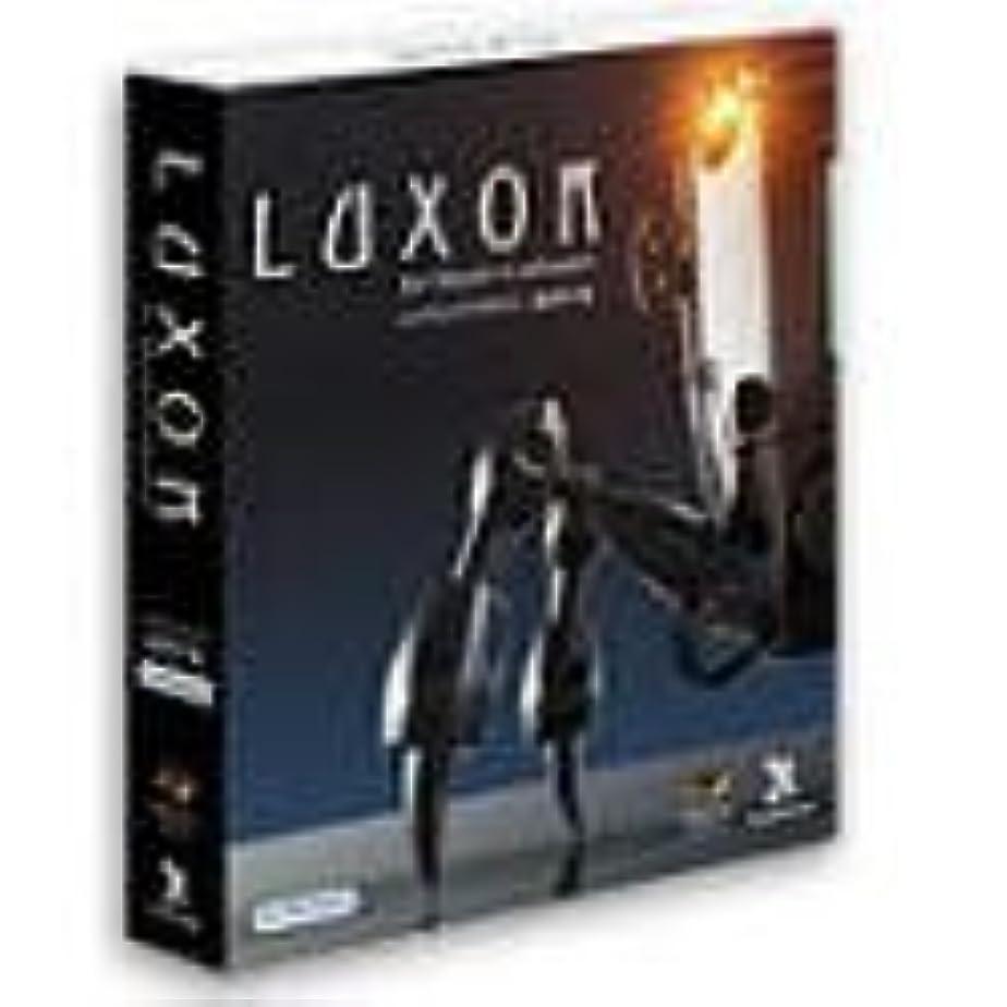 モンクカリキュラムホースLUXOR for Shade 6 advance for MacOS X