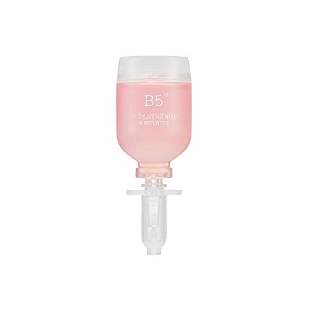 リブ架空の船酔いBalancium B5 D-Panthenol Ampoule/バランシウム B5 D-パンテノール アンプル