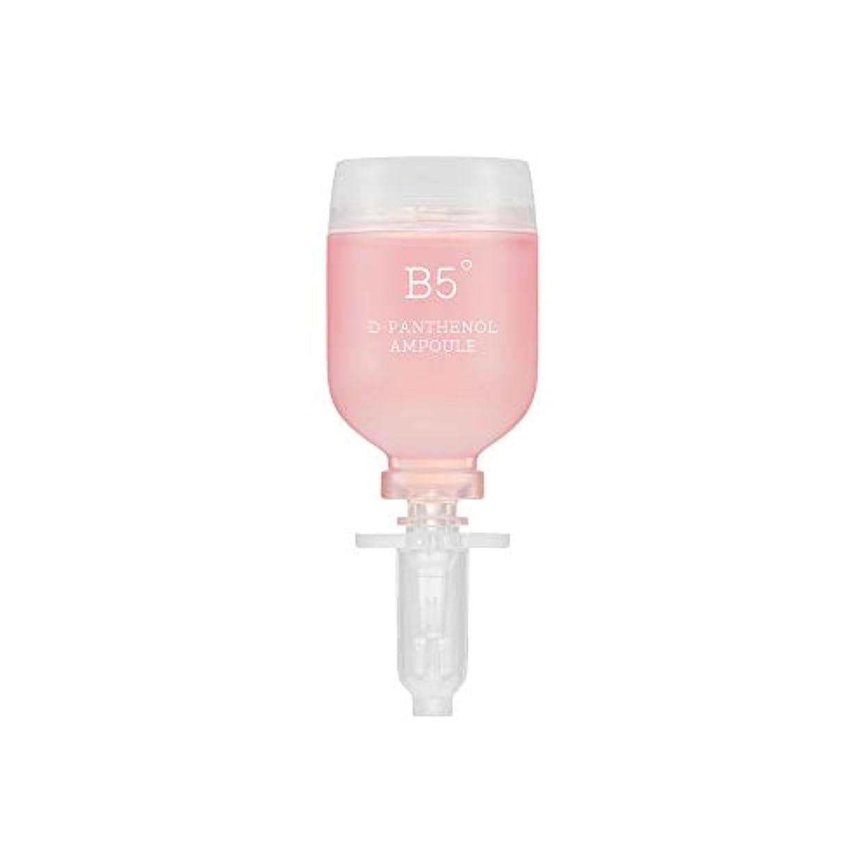 テレックス規定合併Balancium B5 D-Panthenol Ampoule/バランシウム B5 D-パンテノール アンプル