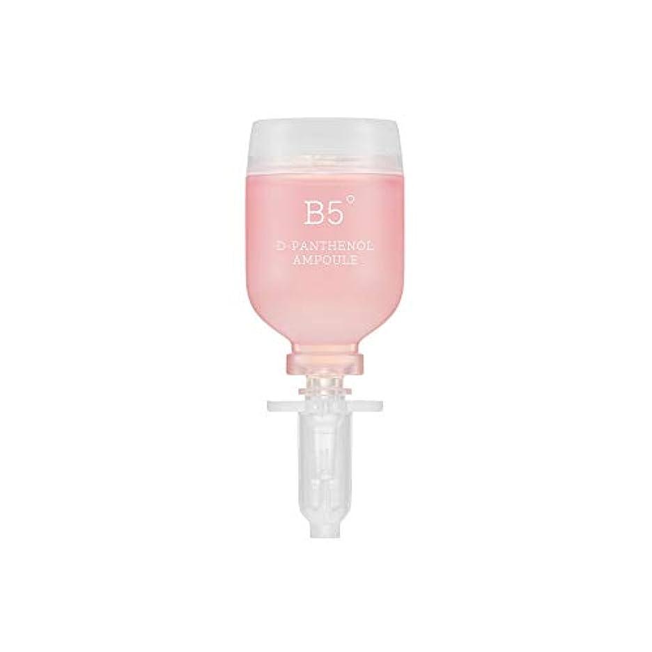 ロータリーサーバ裁量Balancium B5 D-Panthenol Ampoule/バランシウム B5 D-パンテノール アンプル