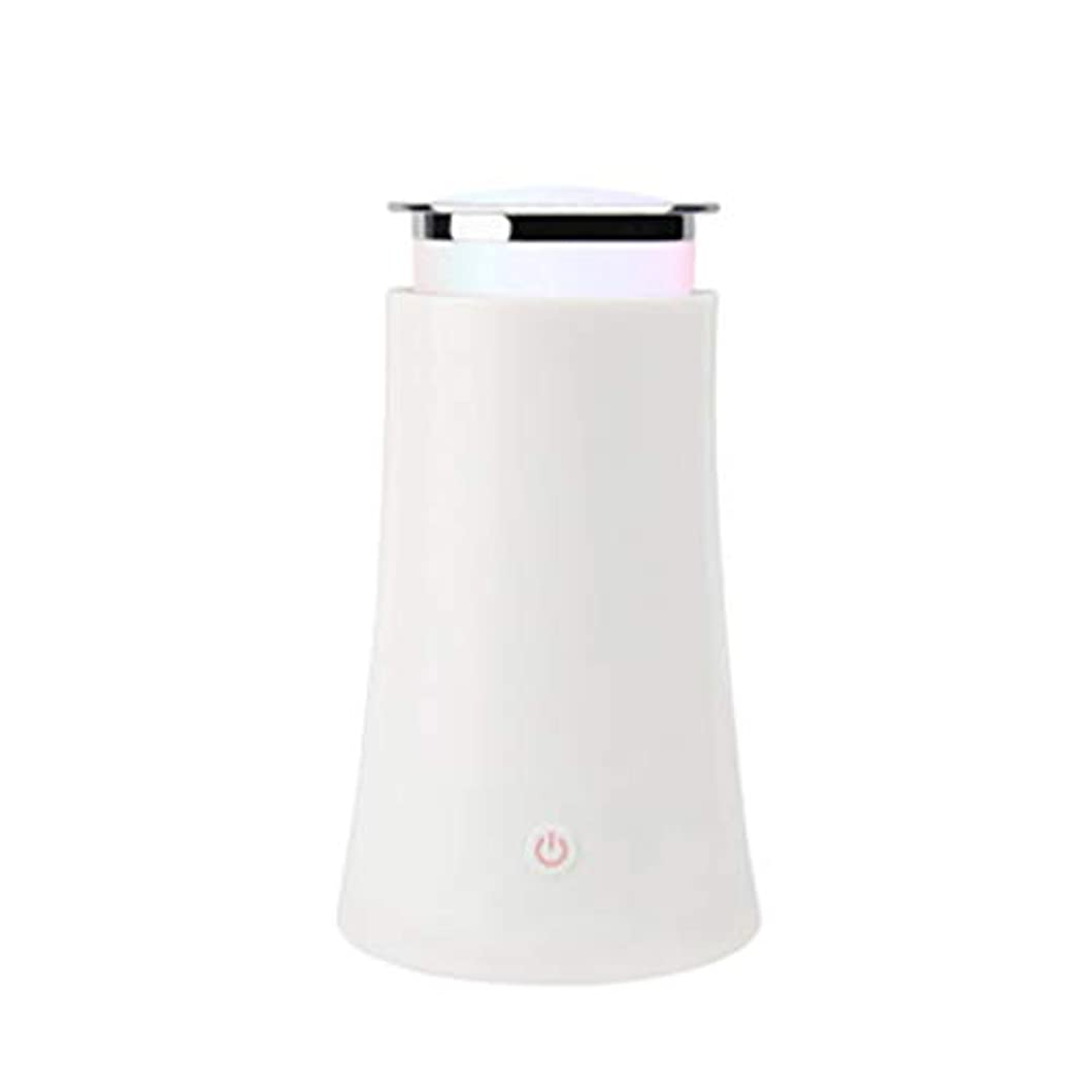 聴く昼寝会員サイレントカラースプレー機超音波加湿器プラグイン加湿器香機世帯 (Color : White)