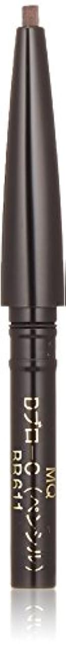 苦い好戦的なモックマキアージュ ダブルブロークリエーター (アイブロウペンシル) BR611 (カートリッジ) 0.2g