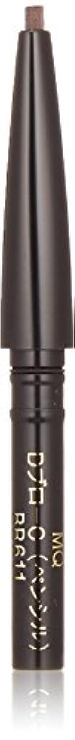 抑圧する蜂円形マキアージュ ダブルブロークリエーター (アイブロウペンシル) BR611 (カートリッジ) 0.2g