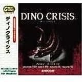 GREATシリーズ 「DINO CRISIS」~ディノクライシス~