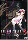 The Soul Taker〜魂狩〜2 [DVD]