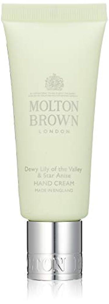 落ち着く彼らビザMOLTON BROWN(モルトンブラウン) デューイ リリー オブ ザ バリー コレクションLOV ハンドクリーム