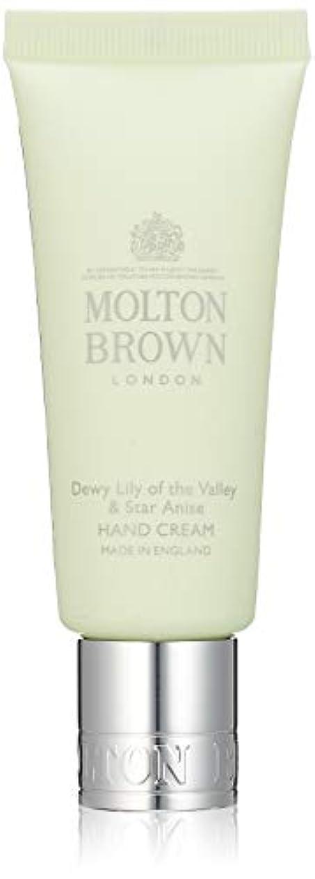 バスケットボールドア予防接種するMOLTON BROWN(モルトンブラウン) デューイ リリー オブ ザ バリー コレクションLOV ハンドクリーム