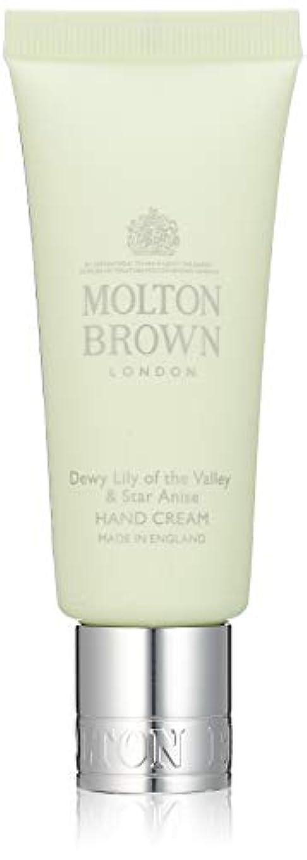 コーヒー長いです挨拶MOLTON BROWN(モルトンブラウン) デューイ リリー オブ ザ バリー コレクションLOV ハンドクリーム 40ml