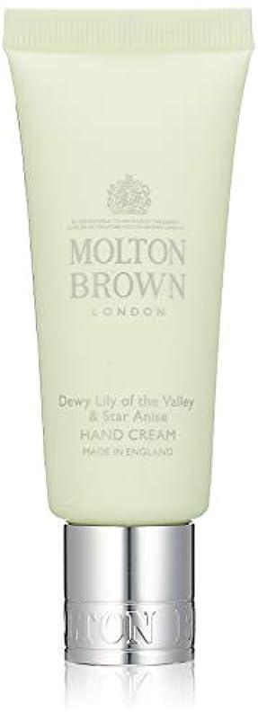 軸化合物旅行者MOLTON BROWN(モルトンブラウン) デューイ リリー オブ ザ バリー コレクションLOV ハンドクリーム