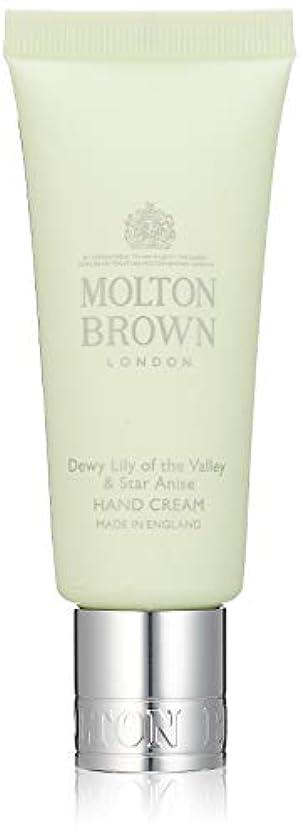 急性ポーター漏斗MOLTON BROWN(モルトンブラウン) デューイ リリー オブ ザ バリー コレクション LOV ハンドクリーム