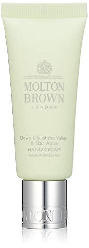 エイリアス守銭奴抽出MOLTON BROWN(モルトンブラウン) デューイ リリー オブ ザ バリー コレクション LOV ハンドクリーム