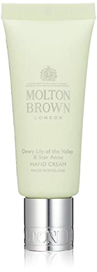 皮ティーム敬なMOLTON BROWN(モルトンブラウン) デューイ リリー オブ ザ バリー コレクションLOV ハンドクリーム