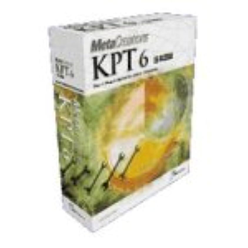 環境保護主義者柔らかさバレーボールKPT6 日本語版 Windows版