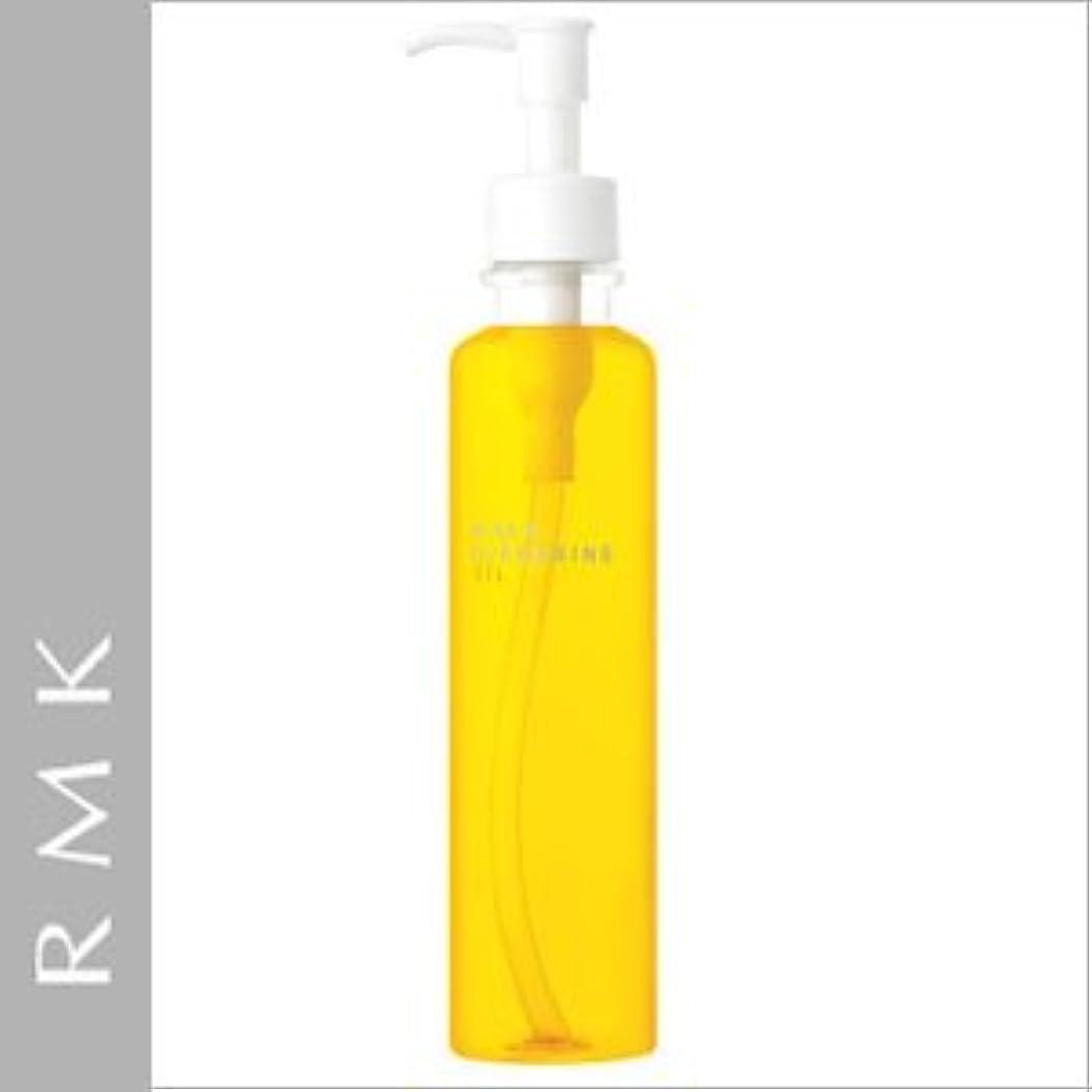 圧縮された必要としている名誉あるRMK アールエムケー クレンジングオイル(S) 175ml [並行輸入品]